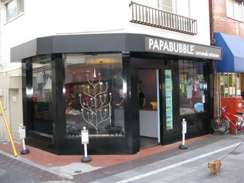 papabubble shop
